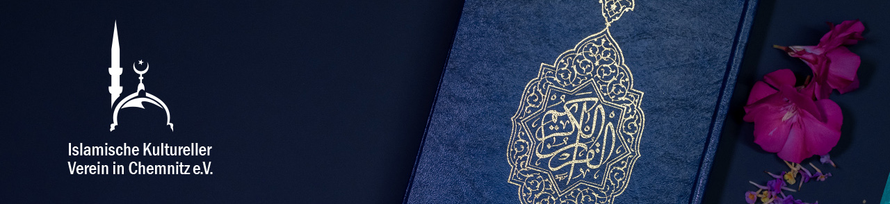 top picture quran